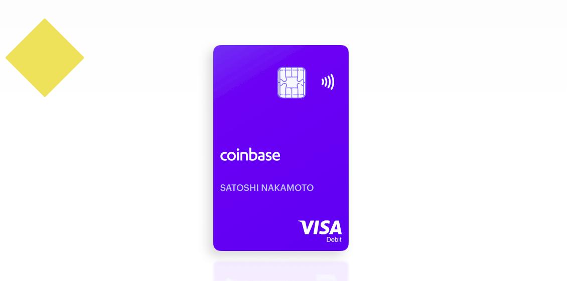 コインベースデビットカード